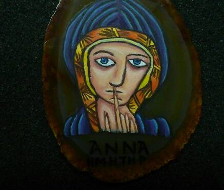 Saint Anna (fresco from Faras)