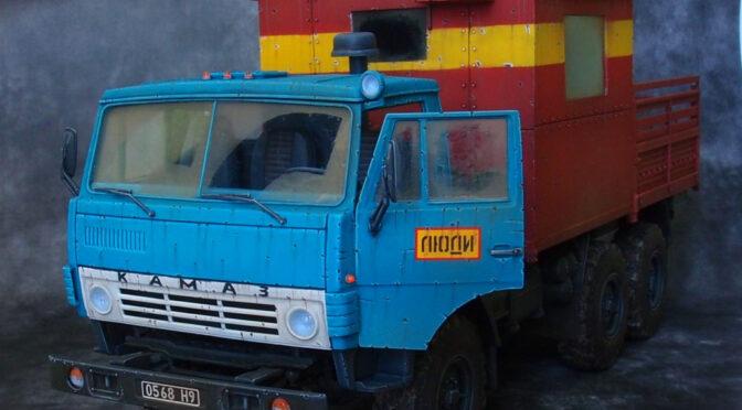 Kamaz 6×6 Truck